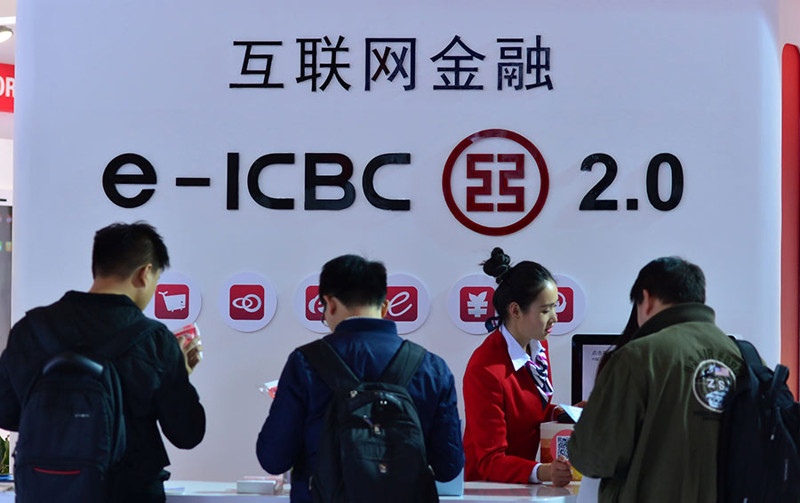 Chinese banks named top banking brands