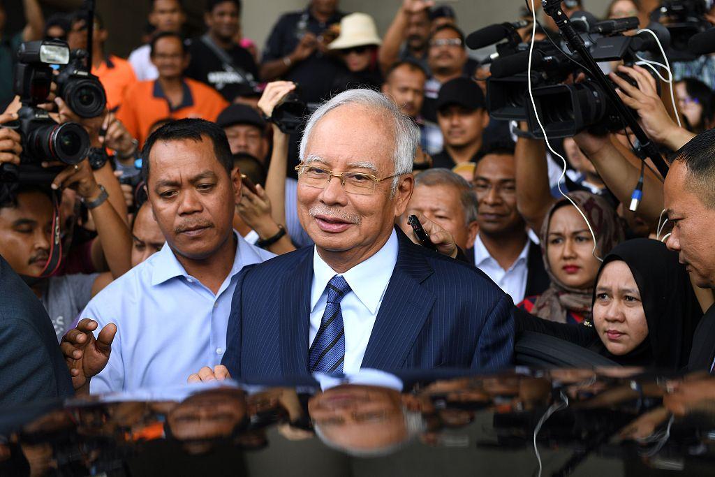 Toppled Malaysian leader Najib's 1MDB trial delayed