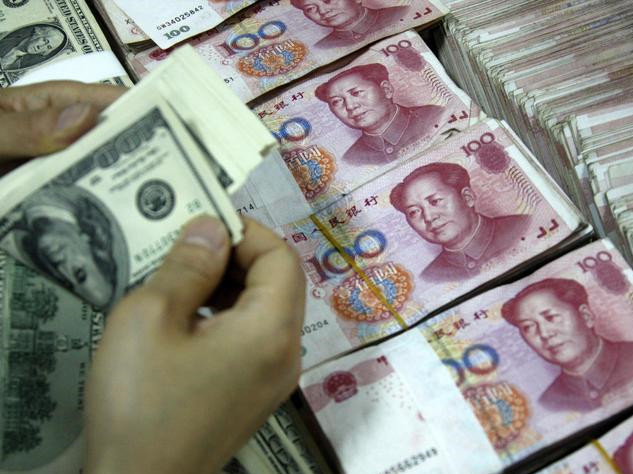 China's forex reserves continue to grow