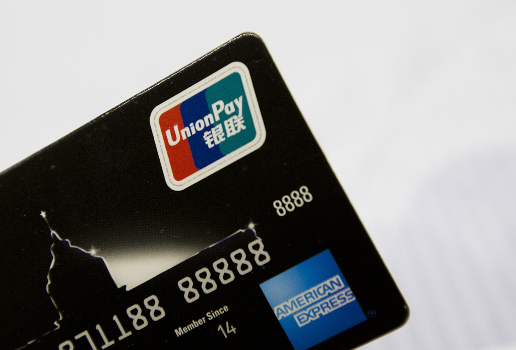 China bank card transactions surge in holiday spending spree