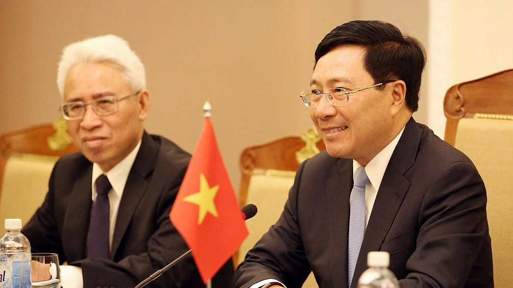 Vietnam's foreign minister to visit DPRK ahead of Trump-Kim summit