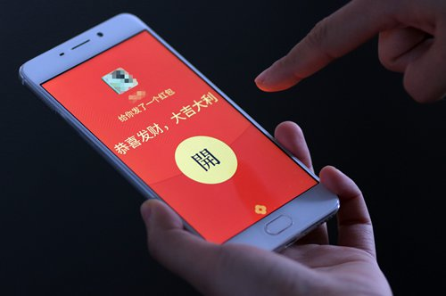 Digital red envelopes flood Chinese New Year