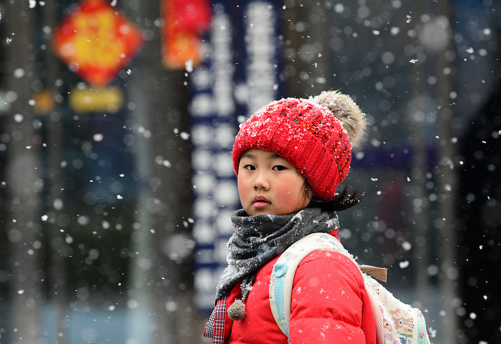 Beijing welcomes the first snow after Spring Festival holiday