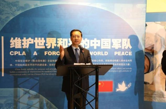China peacekeeping exhibition launched at UN headquarters