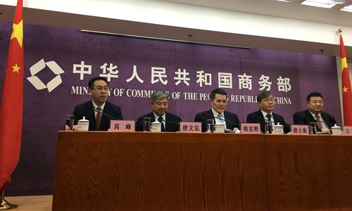 China calls for open stance on Chinese investment overseas
