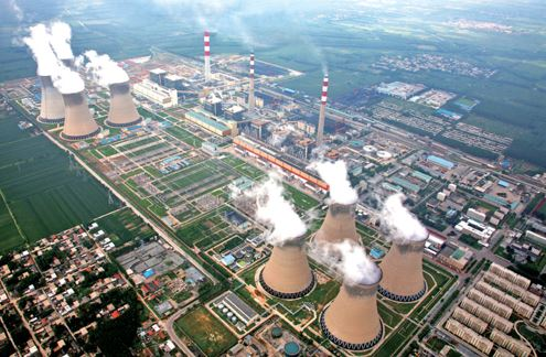 China builds world's largest clean coal power generation system