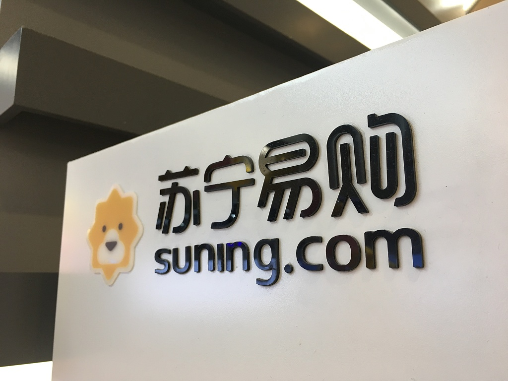 Suning buys 37 Wanda dept stores