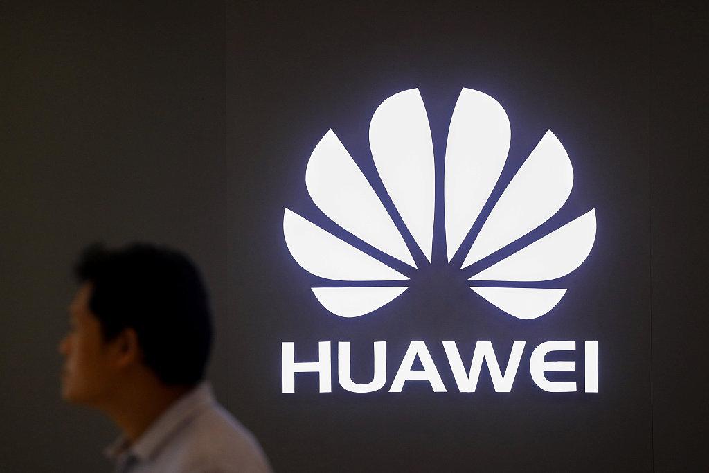 Huawei ranks world's 3rd biggest chip buyer