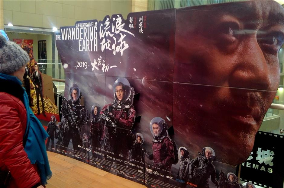 China's The Wandering Earth: sci-fi movie No 1 worldwide