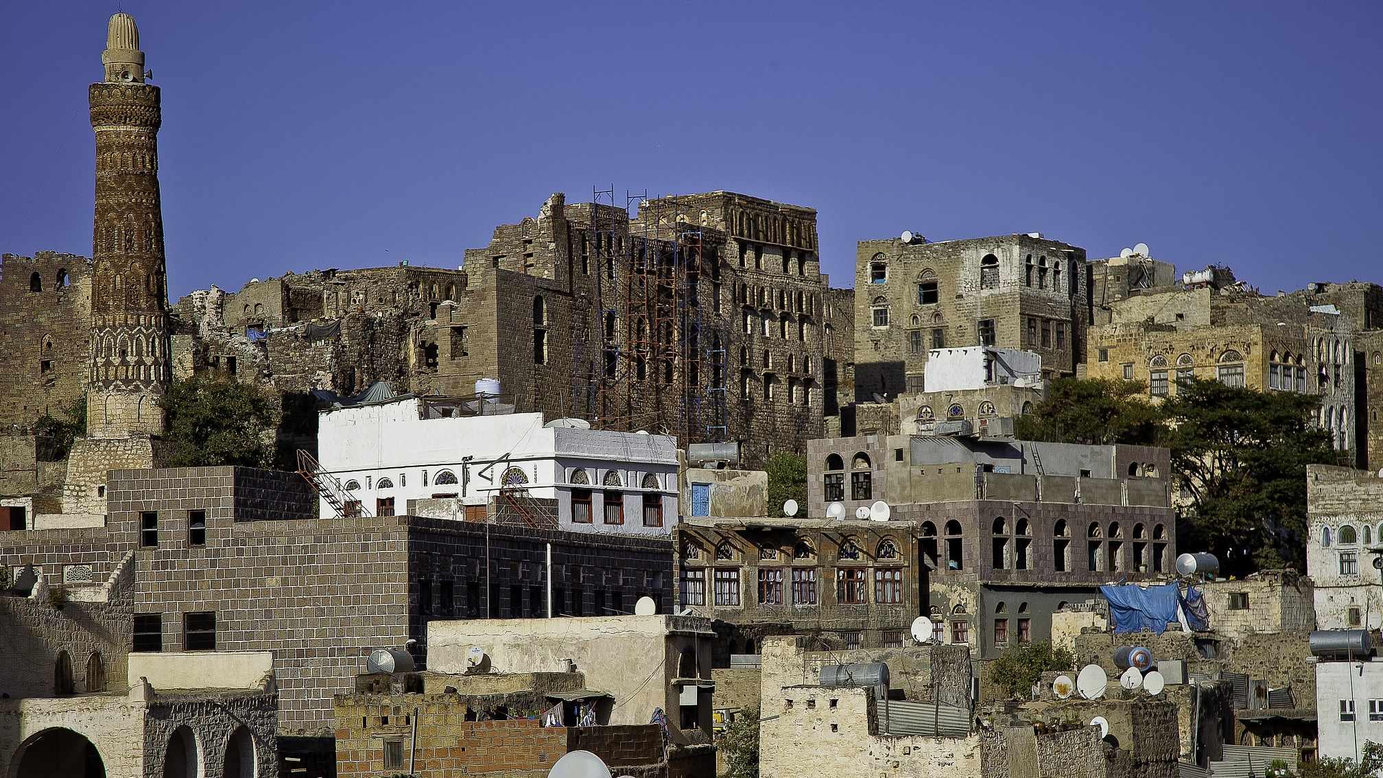 Yemen war CGTN.jpg