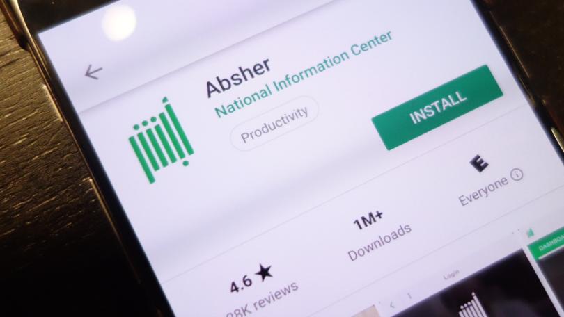 632573-absher-app-2.png