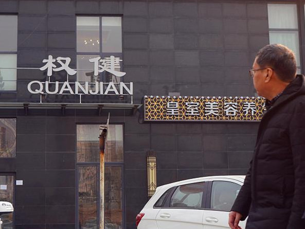 China suspends registration and approvals of direct selling