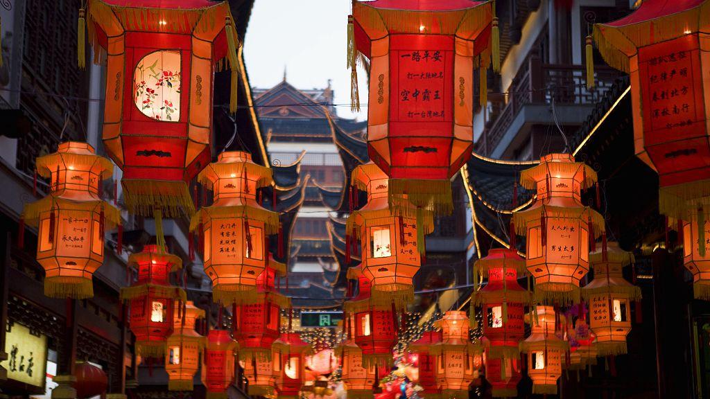Shanghai's parks filled with festivities for Lantern Festival