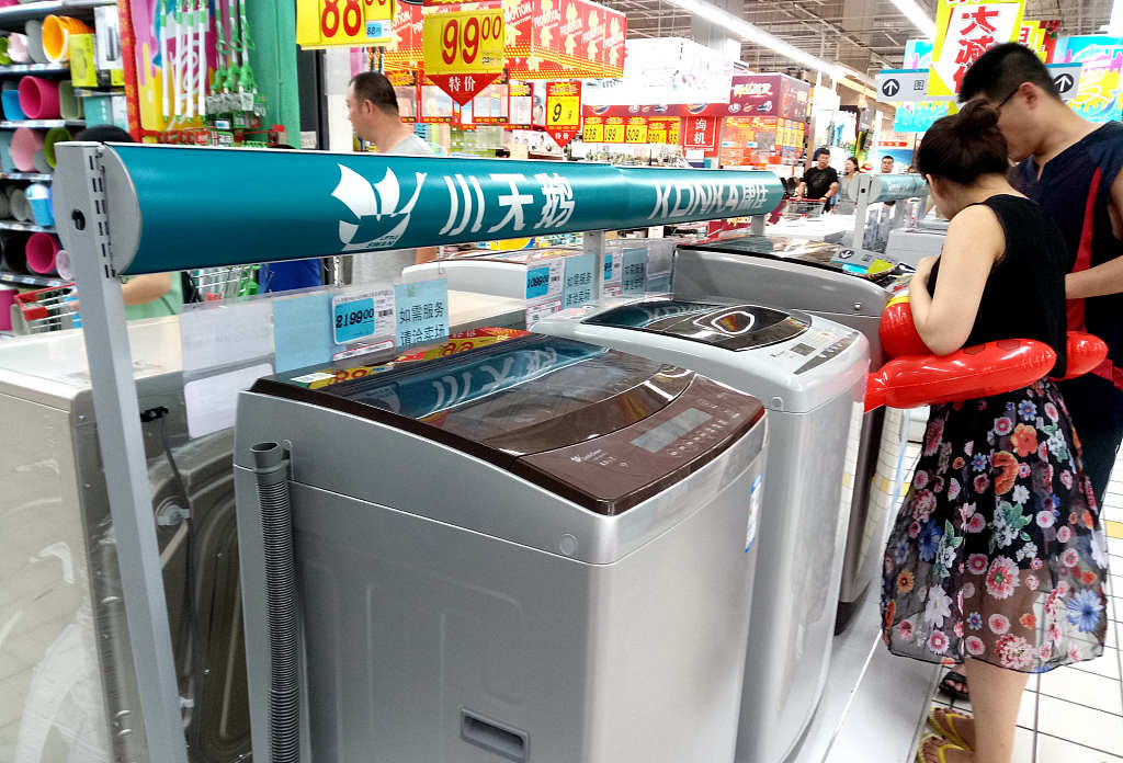 China's CPI up 1.7 percent year-on-year in January: NBS
