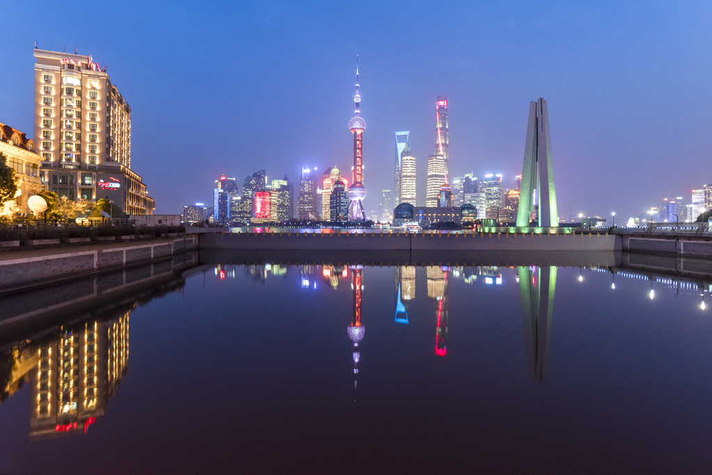 Shanghai's FTZ continues to shine as 'milestone' in China's opening-up