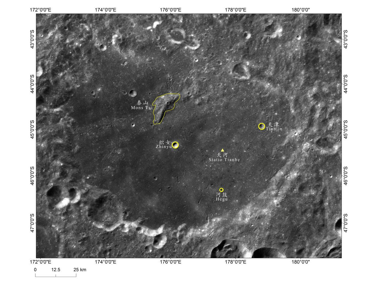 International Astronomical Union approves name of Chang'e-4 probe landing point