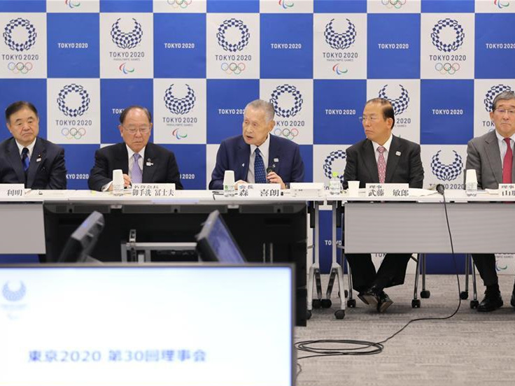Tokyo 2020 organizing committee holds 30th executive board meeting