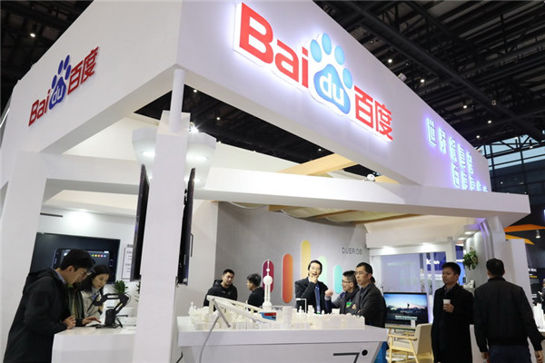 Baidu signs comprehensive deal with Ctrip
