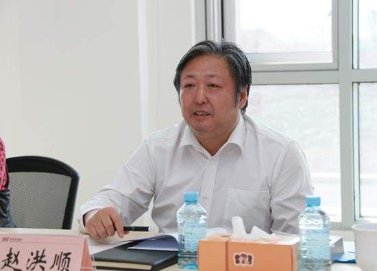 Deputy chief of State Tobacco Monopoly Administration under investigation