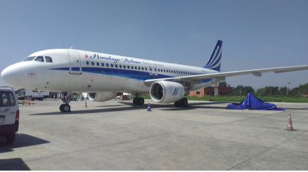 Aviation new focus of cooperation between China and Nepal