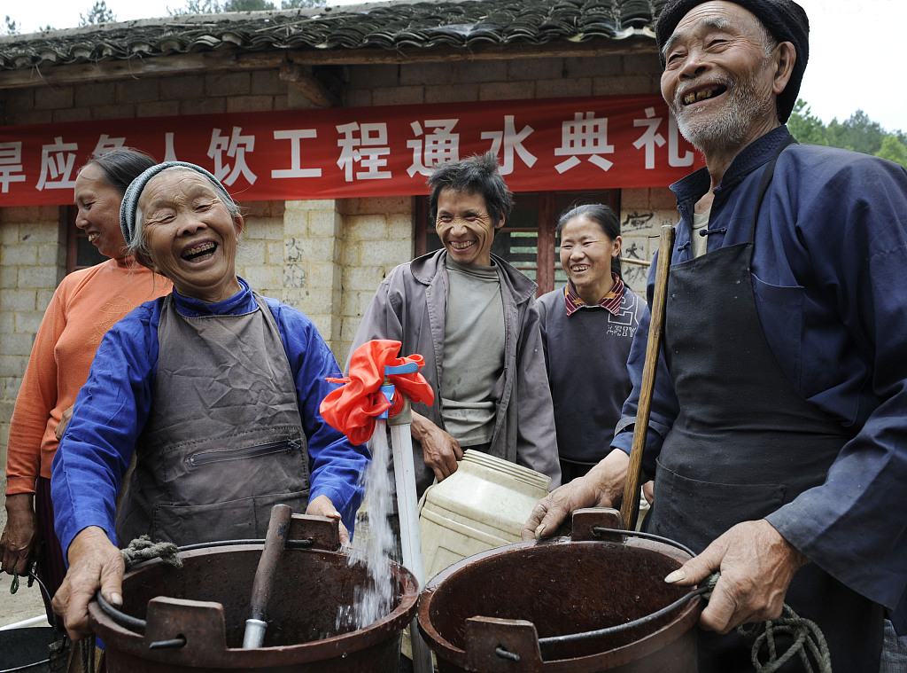Guizhou to continue investment in safe drinking water