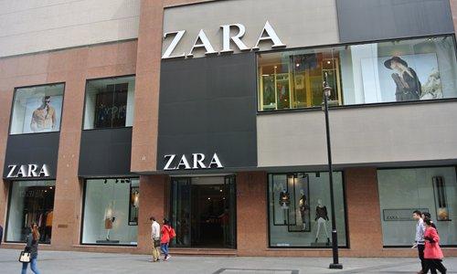 Zara denies denigrating Asian model in latest ad