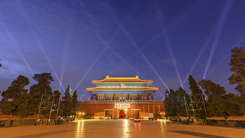 Palace Museum website overwhelmed by night tour demand