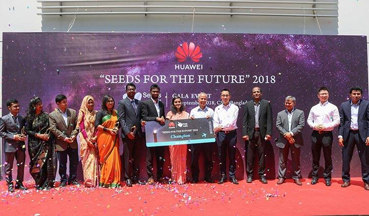 Huawei launches new round of 'Seeds for the Future' project in Bangladesh