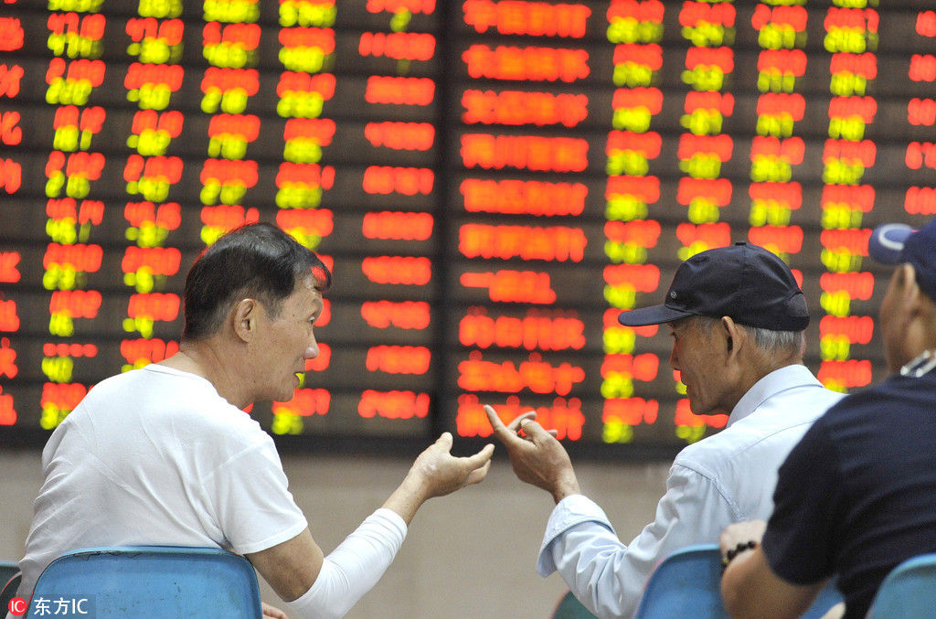 Five firms debut on China's 'new third board'