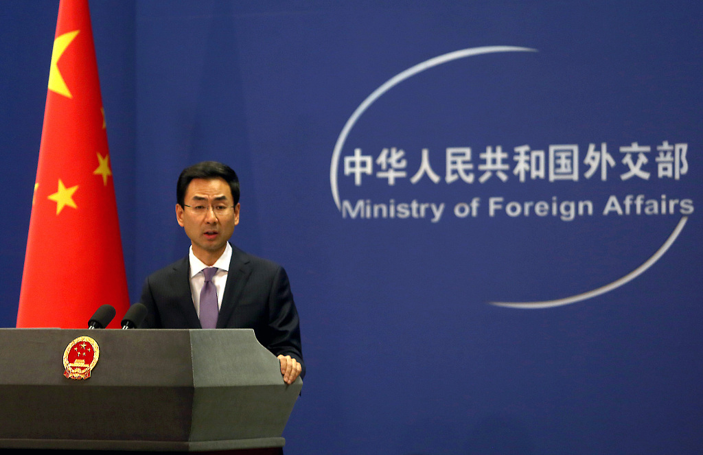 China urges the US to interpret China's law fully and objectively