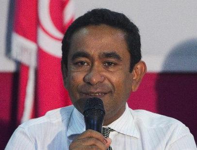 Maldives Criminal Court detains former president over money-laundering