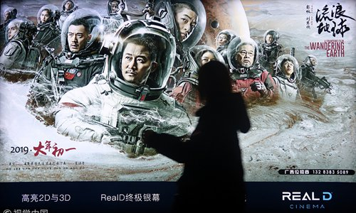 Sci-fi blockbuster showcases Chinese vision of cooperation
