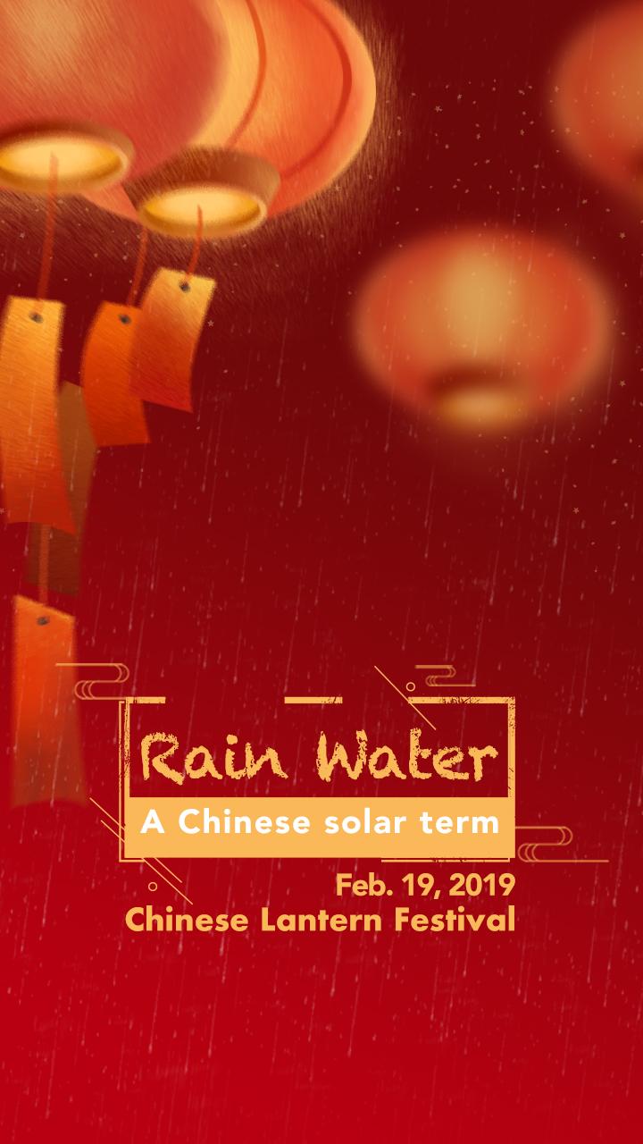 rain water.jpg