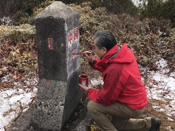 Chinese Foreign Minister Wang Yi inspects the No.1 border marker