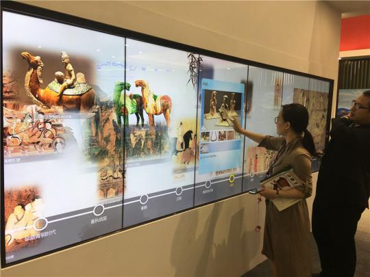 Technology giving edge in upgrade of cultural industries