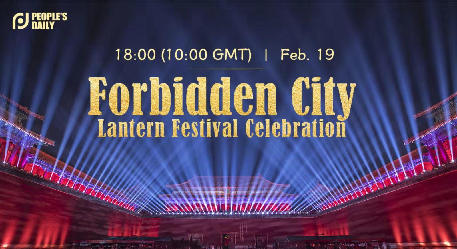 Night tour of Forbidden City