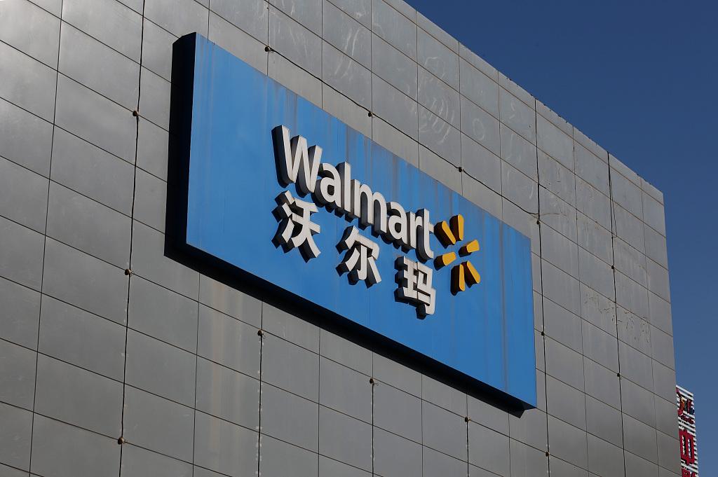 Walmart 4Q profits jump 69.5% to $3.7 bln, topping estimates