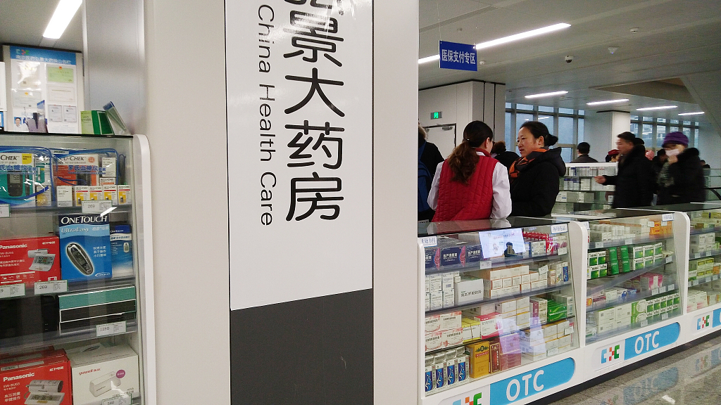 China greenlights more cancer medicines in 2018