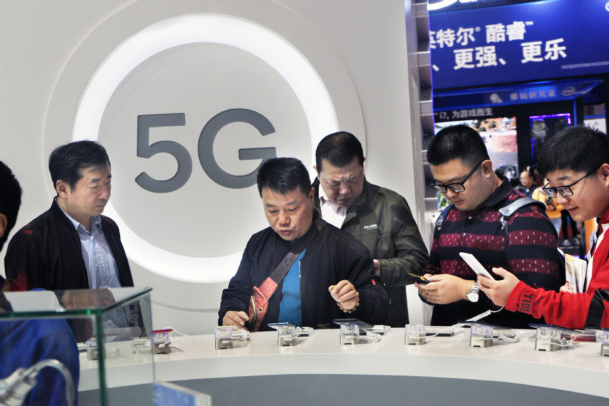 Shenzhen to pilot 5G commercial use in 2019