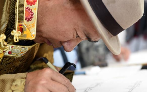 Over 13,000 ancient books registered in Tibet: survey