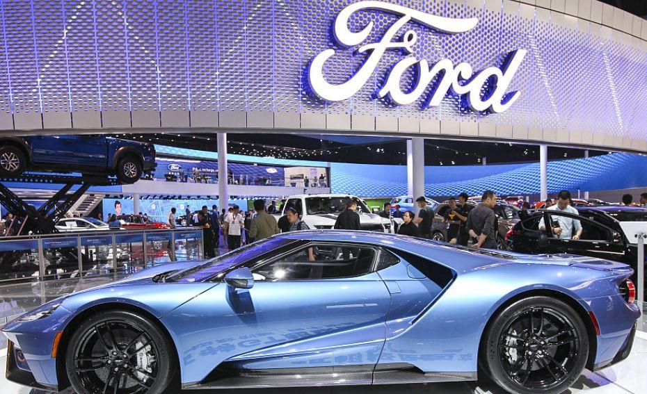 Ford to close cgtn.jpg