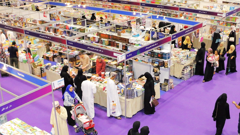 Chinese publishers exhibit on Muscat Int'l Book Fair for 1st time