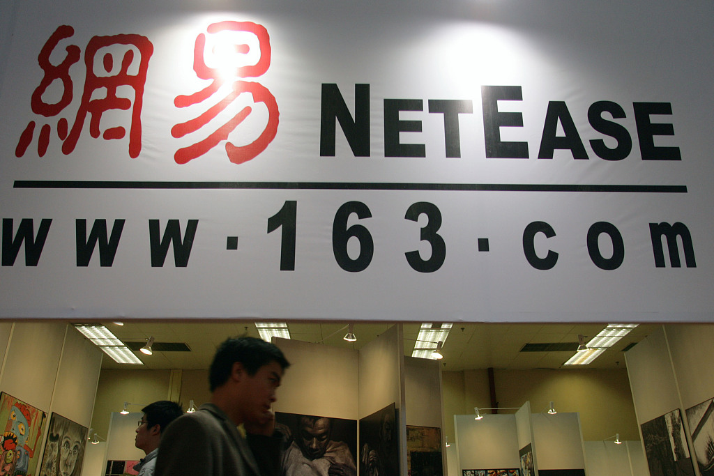 NetEase reports 24 pct revenue growth in 2018
