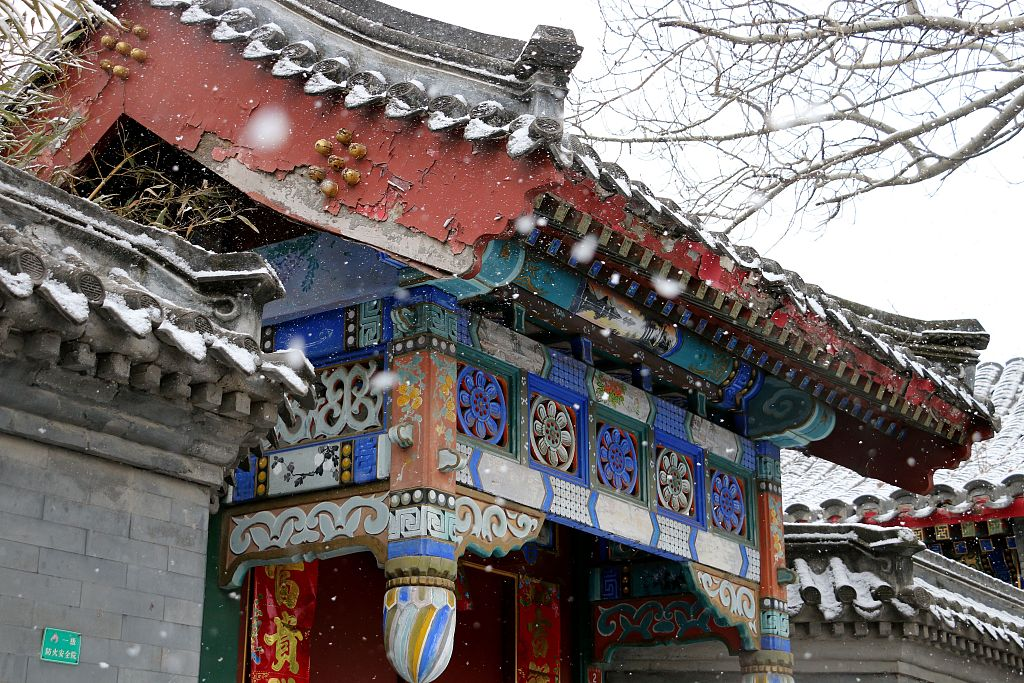 Beijing rolls out standards for historical blocks protection