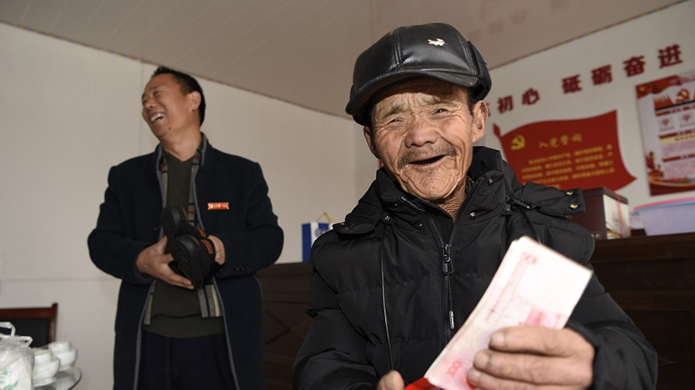 China sees minimum living allowances increase in 2018