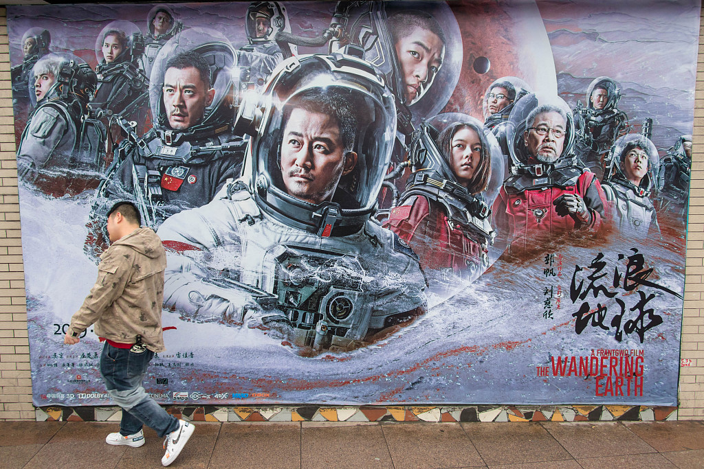 'The Wandering Earth' offers Chinese vision in sci-fi filmmaking