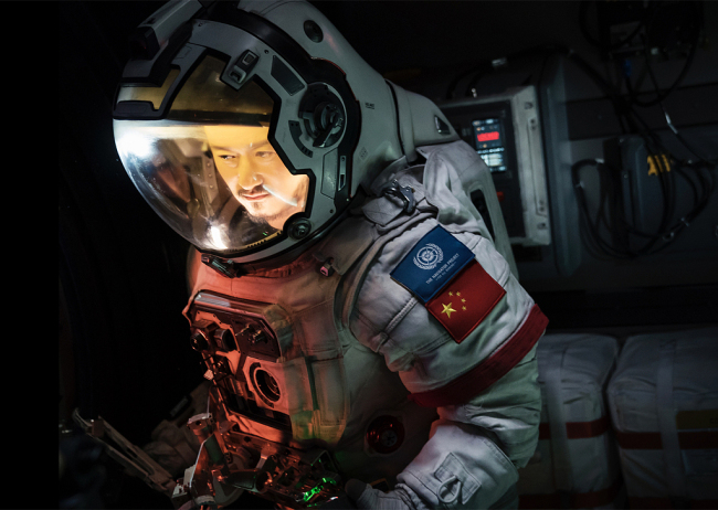 Netflix acquires China's sci-fi hit 'The Wandering Earth'