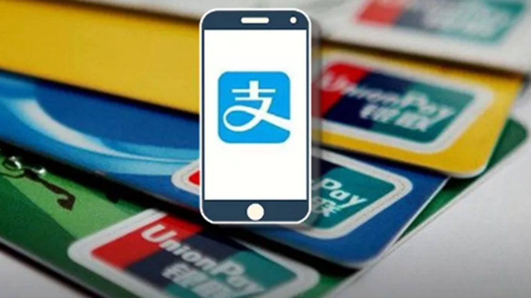 Alipay to charge service fee for repayment by credit card