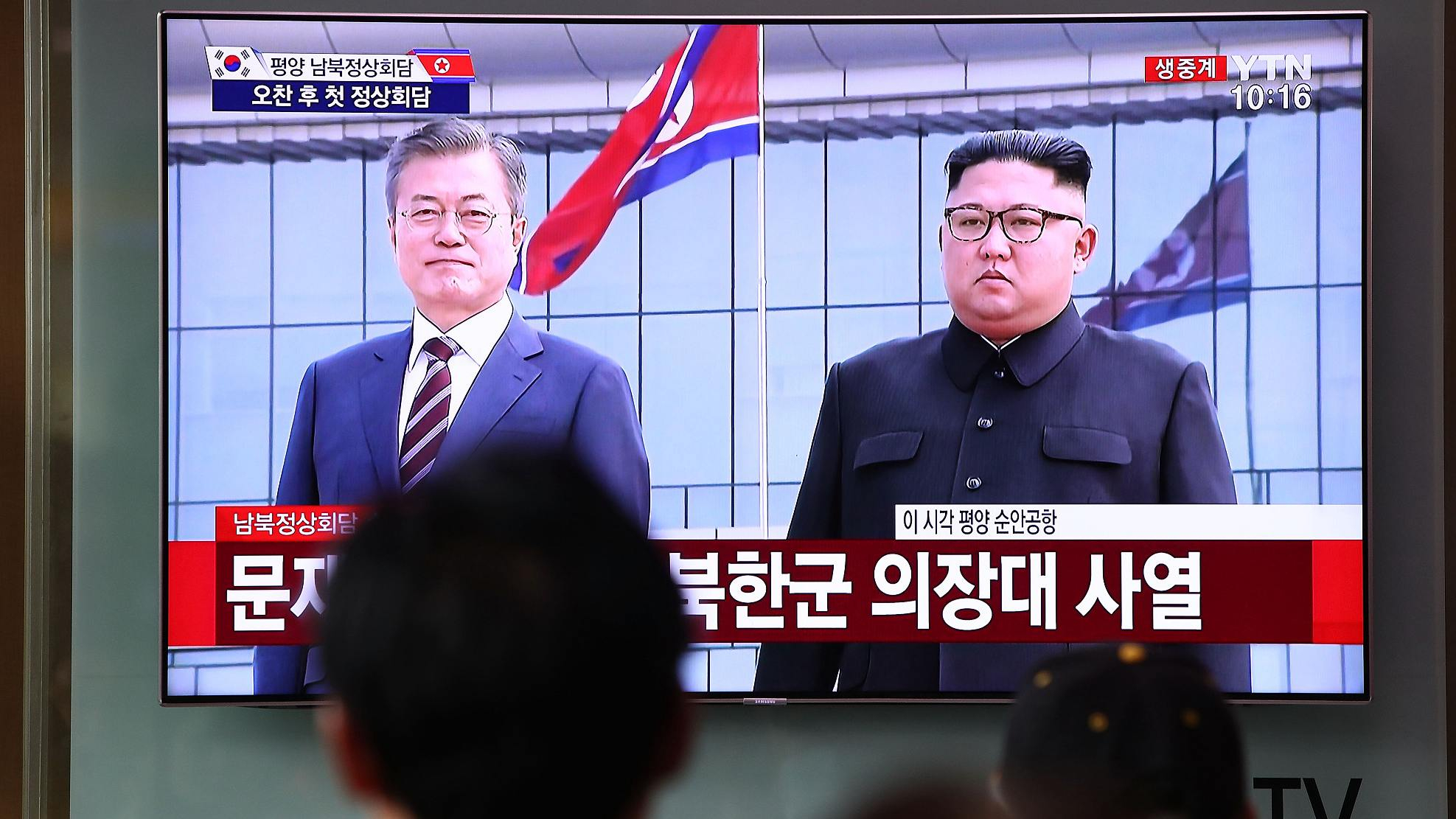 DPRK refuses S. Korea's offer to jointly celebrate centennial of independence movement against Japan