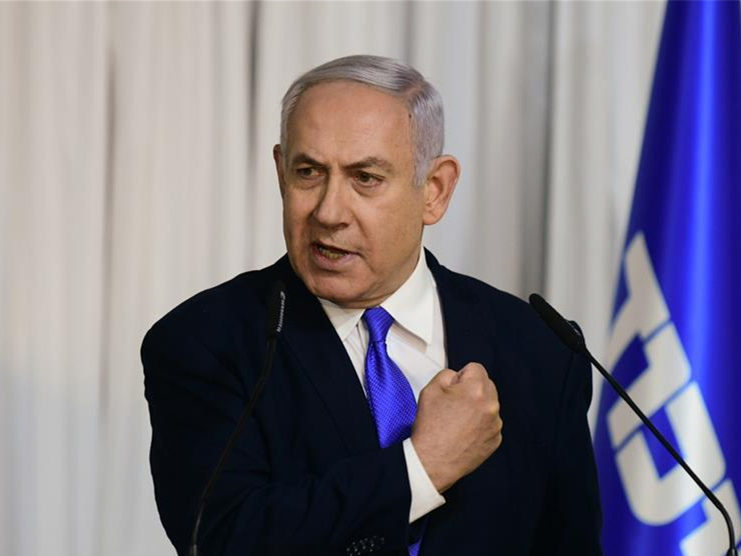 Israel to hold general elections on April 9